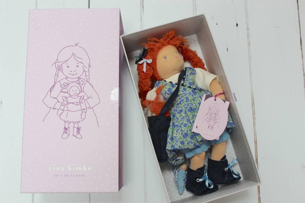 Review: Ciao Bimba Doll